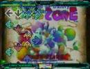 【StepMania】YOSHI'S ZONE