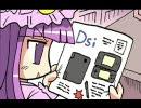 メイドさんの日々プチアニ 動画集08