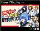 ラジオけんぷファー 賢二と愛のわくわく臓物ランド #16 (2009.12.18)