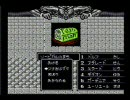 【FC版Might and Magic 1】 マイトアンドマジック実況プレイ動画No.8
