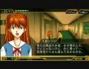 PSP版エヴァンゲリオン2 雑談集part1