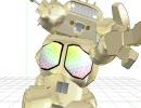 【MikuMikuDance】ペダン星人の宇宙ロボットにキラメキラリを【test】