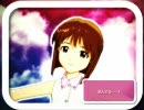 【MAD】airflow -yukiho's small adventure-