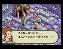 Final Fantasy Tactics Advance(FFTA)プレイ動画 33「一斉調査」part3