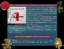 【ゲーム】 風の王子 (ドラスレ英雄伝説 街 より) 【音楽】