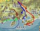 【戦国東方】もこけね海賊記 第32話 熊野水軍と北条攻め(前)