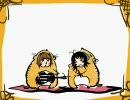 【俺達も】キンクマブルース【モキュるぜ】