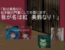 【幻想入りノベル】元兵士の何でも屋が幻想入り【七章~中篇~】