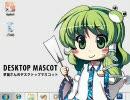 【東方】みらくる☆ふるーつSA・NA・Eさんのデスクトップマスコット1.5