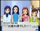 【デモンパラサイト】 ナムコセラフィム 1-12 【iM@S】