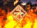 【三国志大戦】珍しい兄貴の城門攻城シーン