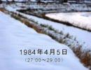 谷山浩子のオールナイトニッポン 1984年04月05日