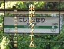 東京レクイエム 歌:東京鎭魂婦人合唱團