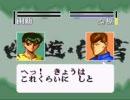 幽☆遊☆白書2 格闘の章 part1