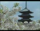 Gipsy Kings-Inspiration(鬼平犯科帳 E