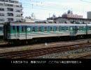 【迷列車で行こう/東日本編】酷鉄形珍車の魔窟・久留里線