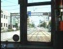 天国へのカウントダウンVol.61 伊予鉄道 市駅前→市駅前[外] 4倍速