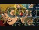 コブラ フル 前野曜子 -COBRA THE ANIMATION-