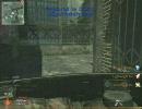 CoD Modern Warfare 2 ライオットシールドプレイpart39【PC版マルチ】