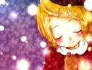 【☆彩☆×やながもP×mirto】君待ちクリスマ