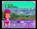 【パワプロ9】恋恋高校に舞い降りた1人の天才【実況】 part3
