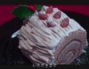 【クリスマス】市販のロールケーキでブッシュ・ド・ノエル作ってみる