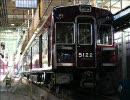 阪急5100系十三→三国-空転&滑走走行音