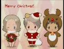 【ヘタリア】悪友達のクリスマス【歌って読んでみた】 thumbnail