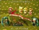 「ビックリ水族館のテーマ」by Vocaloid[s] 【カバー曲】