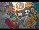 【ニコニコ海賊団】YATO オマケのオマケ