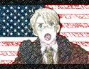 連合国諸君!おいかけっこしないかい?をペン画風にしてみた。