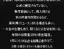 【実況】もうこの村ヤダ(;´д⊂) SIRENを初プレイ 逃亡8