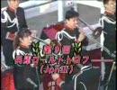【ダートグレード】兵庫ゴールドトロフィー(Jpn3)