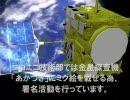 【イラスト募集】あなたの描いたミクが金星に行きます!【金星探査機】 thumbnail