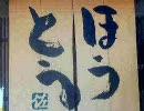 【幻想入り】東方出店録 39話 後編