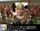 Fate/stay nightで学ぶ世界の戦史7 ユリ