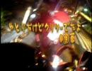 【クリスマスツーリング09】ゆとりだけどクリツーでたよ【in大阪】