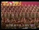 功勲国家合唱団「あなたがいなければ祖国もない」 収録映像