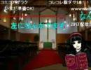 ★女子中学生さょのハッピークリスマス会★1/2