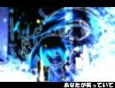 【初音ミク】 ラブプラネット 【オリジ