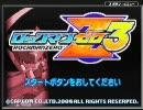 【GBA】ロックマンゼロ3 ハードモード ノ