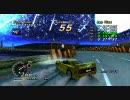 【XBOX360】 Outrun Online Arcade   ゴー