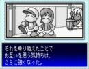 パワポケ5 恵理