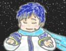 【KAITO】「サイレント・イヴ」を歌ってもらった。