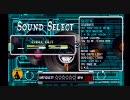 beatmania IIDX 2ndstyle DP2