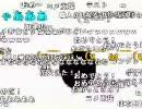 【コメ増量】「【東方】Bad Apple!! PV【影絵】」500万再生達成祭