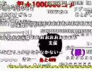 【コメ増量】「【東方】Bad Apple!! PV【影絵】」100万コメント達成祭