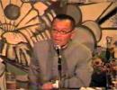 悪役プロデューサー高須基仁・ロフトプラスワン全記録1996-2009[三浦和義・編] | 後半