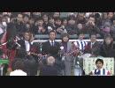 【競馬】 2009 ラジオNIKKEI杯2歳S ヴィクトワールピサ 【ちょっと盛り】