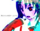 【無音シグ】AGAINST【UTAUカバー】